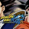 Baixar Dragon Ball Kai – 1ª Temporada